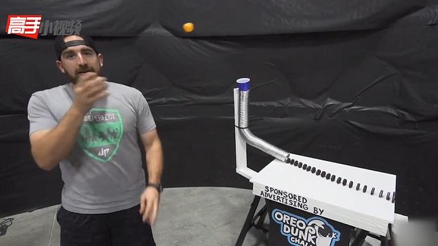 乒乓球确实能这么玩!奥利奥都上了