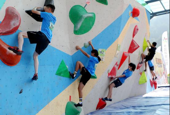 2020年江西省青少年攀岩锦标赛顺利闭幕113.png