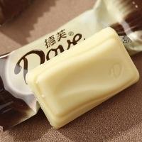 96白巧克力