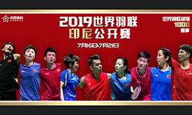 2019印尼赛-郑思维/黄雅琼夺混双冠军