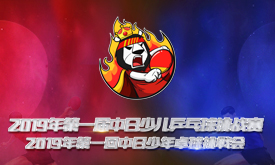 中日最强青少年集结 国乒获三枚单打金牌