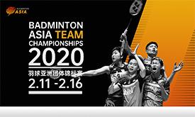2020亚团赛:印尼日本分获男女团冠军