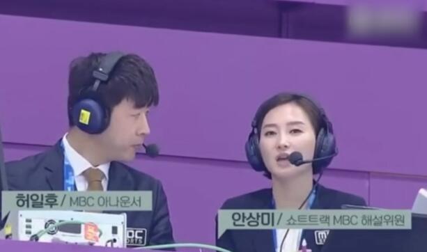 韩国速滑一姐被判犯规,女主播失声痛哭