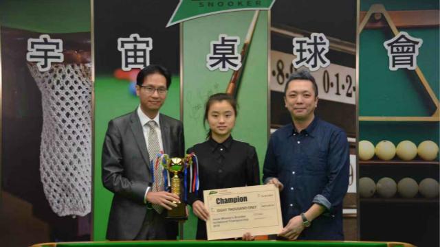 【回放】亚洲女子桌球邀请赛决赛:白雨露vs吴安仪