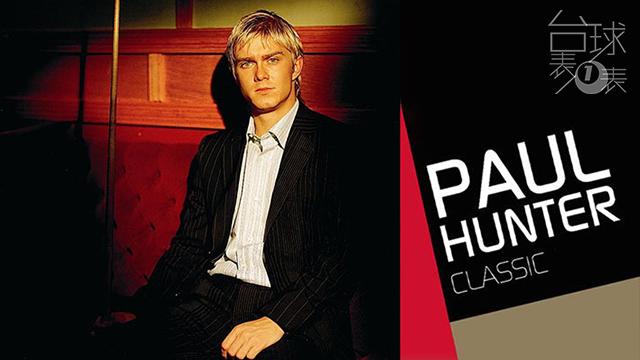 台球表一表   情怀站在金钱对立面 保罗·亨特经典赛还能撑多久?