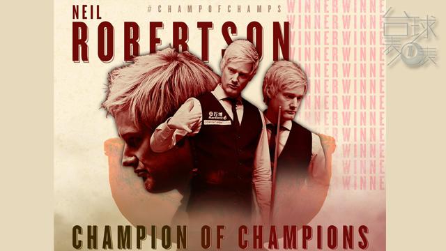台球表一表 | 罗伯逊、小特决战理光之巅 赛季回顾之冠中冠
