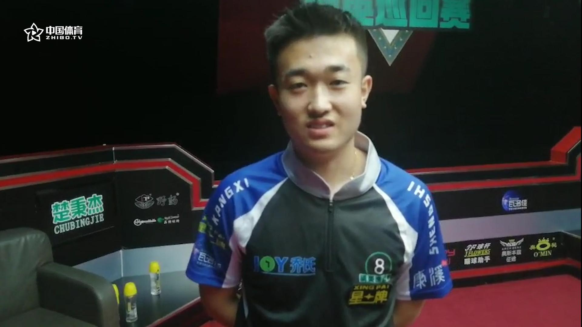 精英巡回赛首站冠军赵汝亮回应击球节奏:打好自己的球就好了,我一直这样!