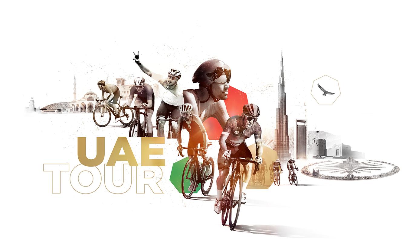 2021环阿联酋自行车赛