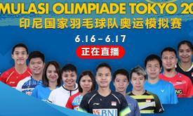 印尼国羽奥运模拟开拍 亨山金廷出战