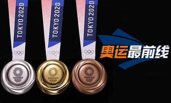《奥运最前线》见证中国代表团赛场高光瞬间